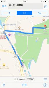 南禅寺行き方