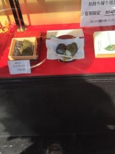 琴きき茶屋桜餅
