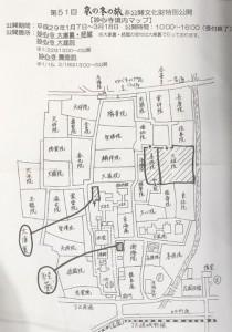 妙心寺地図